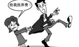 最高院公报案例|刘青先诉徐飚、尹欣怡抚养费纠纷案