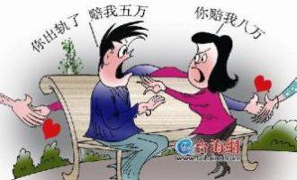 离婚后才知晓对方有过错可否获得赔偿?