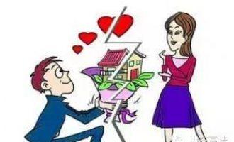 从一起典型案例看夫妻财产约定和赠与财产的区别
