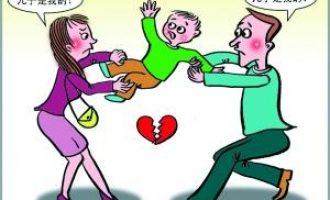 离婚时怎样争取子女的抚养权?