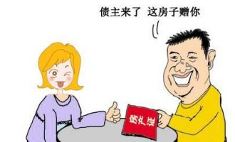 离婚时男方把财产全部分给女方,债权人能否撤销离婚协议约定?
